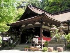 岩間山正法寺