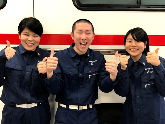 消防合格おめでとう!