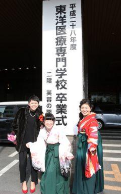 記念にハイチーズ★柔道整復師学科の女子3人!