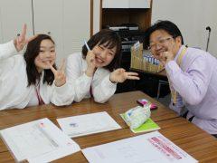 研修楽しい!いえいっ!!!
