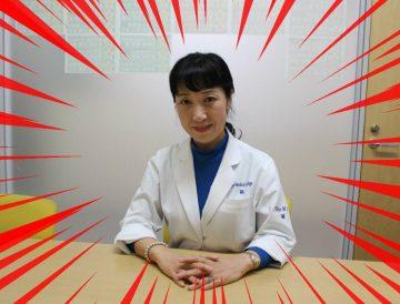 東洋医学の達人・孫先生
