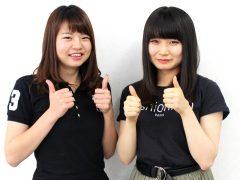 グランプリの中村さんと山﨑さん