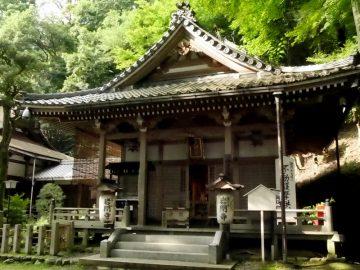 岩間山・正法寺