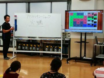 東洋医療の児玉清こと田中一平先生プレゼンツのアタッ○25でした。
