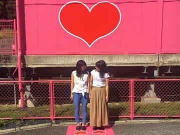 恋人の聖地ピンクの恋山形駅