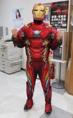 鉄の男と書いて、アイアンマン!!