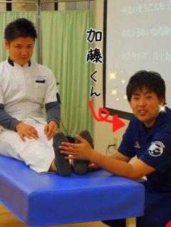 柔道整復師学科 夜間部 卒業生の加藤 勇くん