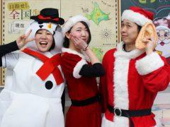 クリスマスは楽しんだ者勝ち!!
