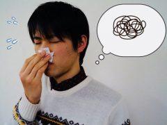 ツライ花粉症、何とかしたい!!