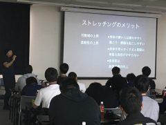 山田先生による研修がスタート!