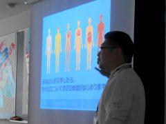 鍼灸師学科山口先生のプチ講座!