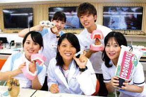 体験実習-歯科技工士学科