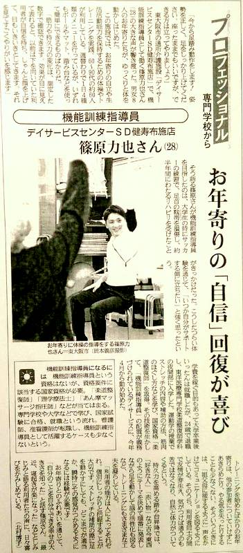 https://www.toyoiryo.ac.jp/manage/wp-content/uploads/post/2016/02/加工写真.pdf