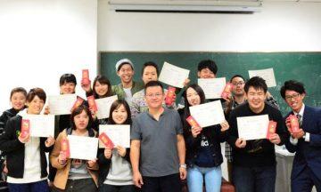 講義後、終了証をいただきました!!
