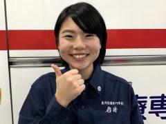 救急救命士学科 岩井さん