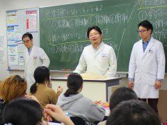 鍼灸師学科 山口先生から激励メッセージ!!