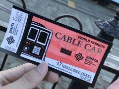 ケーブルカーの乗車券。どんな経験も良い思い出になります。