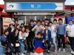 滋賀県へ向けてレッツゴー!!
