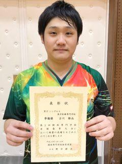 卓球男子シングルス 準優勝!