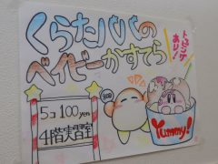 手作りポスター!!