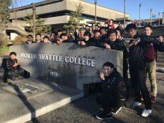 ノースシアトルコミュニティーカレッジにて研修