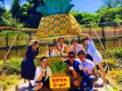 パイナップル!おきなわワールドへ!