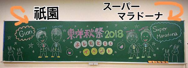 よしもと芸人イベント!!