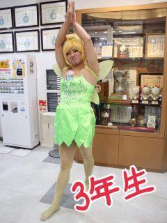 ティンカーベル(インパクト賞1位)