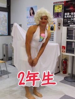 マリリン・モンロー(アイディア賞1位)