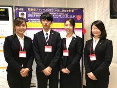 東京で研究発表に参加