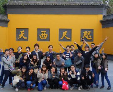 中国4000年の歴史を感じました!