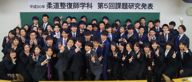 柔道整復師学科 昼間部2年生!!!!!