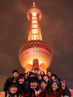 珍しい形のタワー!異国の雰囲気を感じますね!