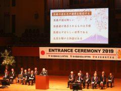 『医療の道を志す諸君を歓迎する』by Dr.Ohta(東洋医療専門学校の学校長)