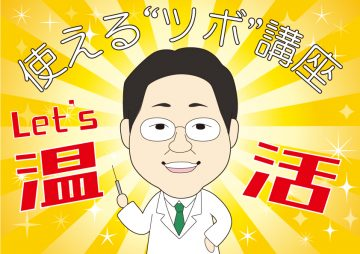 じゃじゃーーーーーーーーん!!