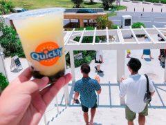 沖縄でもタピ活