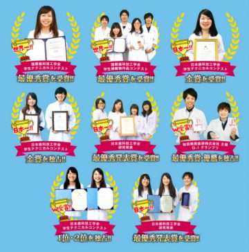 全国学生コンテスト