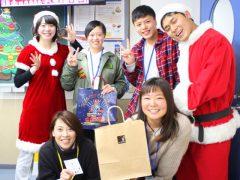 ビンゴの方には嬉しいクリスマスプレゼント☆