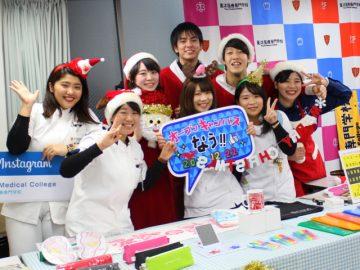 メリークリスマス!!!!!