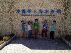 南国・沖縄へ。5人中2人が島人(しまんちゅ)です!