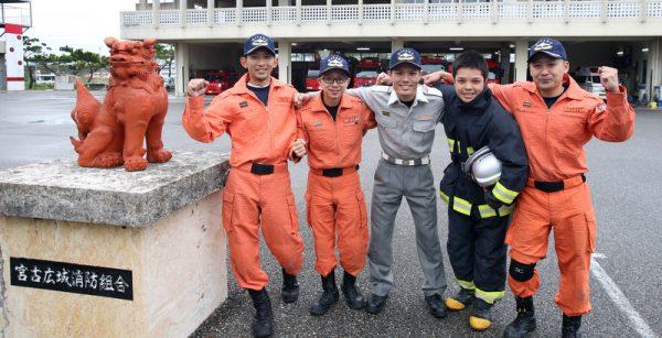 宮古島を守る本校の卒業生たち!