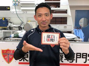 大﨑先生を東洋人間国宝さんに認定!