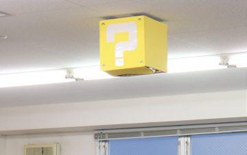 教室の天井にハテナボックス?