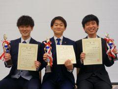3年生にとっては最後のテクニカルコンテスト!入賞おめでとう!!