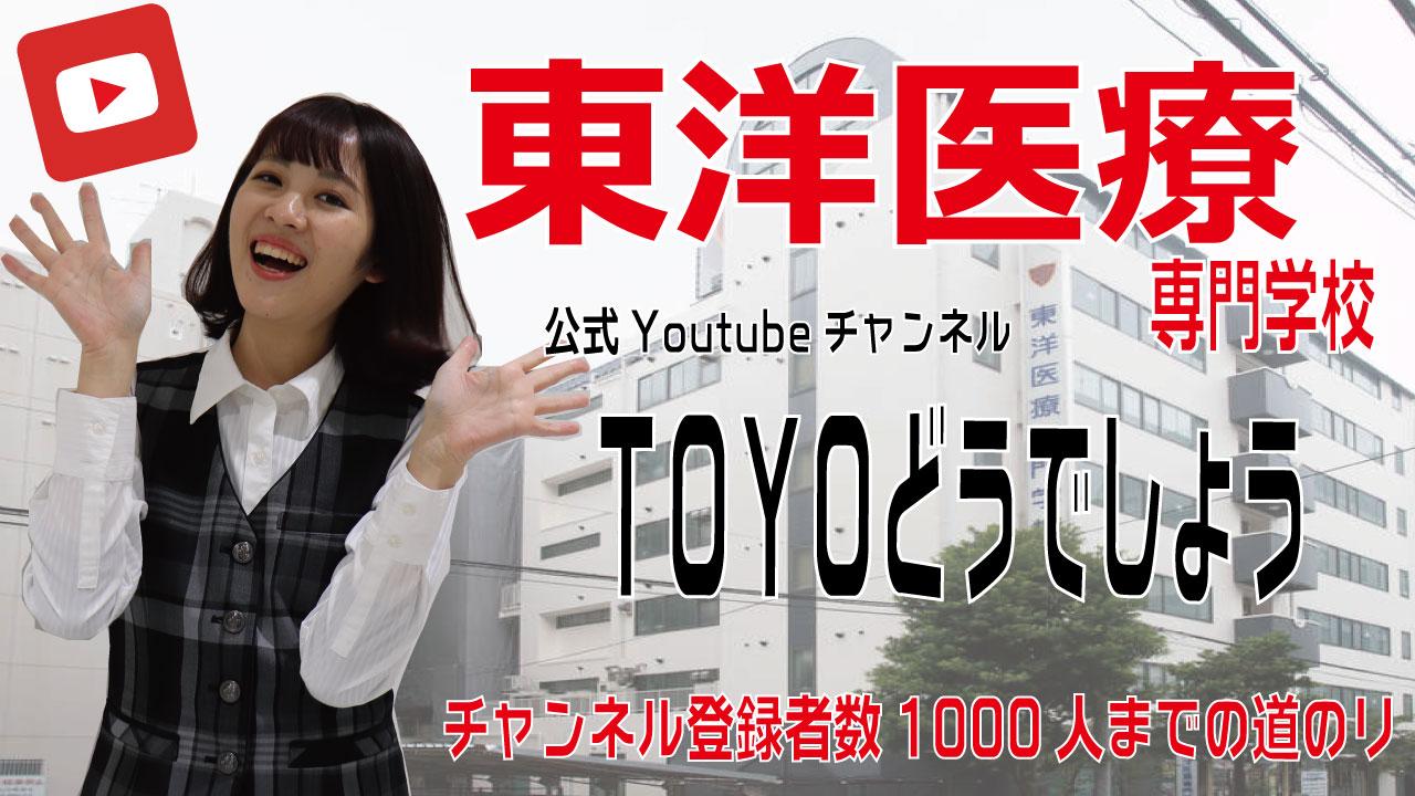 チャンネル登録よろしくお願いしますっ!!