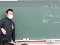 担任の喜代平先生による授業👀