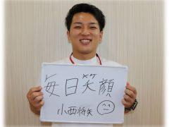 柔道整復師学科の卒業生でもあり鍼灸師学科の現学生でもある小西先生