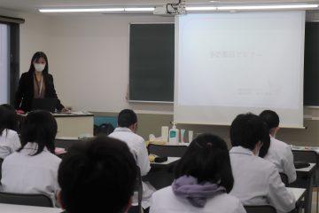 株式会社ジーシーさんの講義